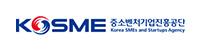 SBC 중소기업진흥공단