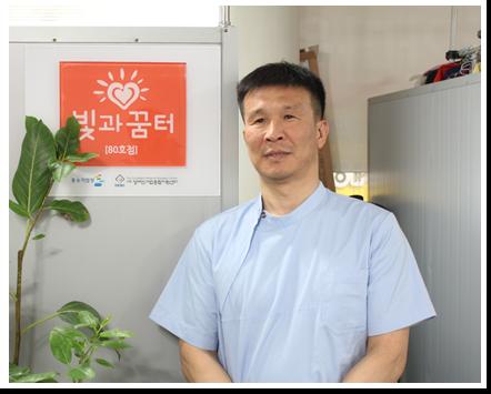 '마이다스약손지압원' 창업자 최규일 대표03
