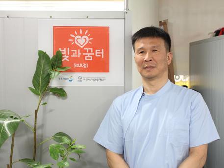 '마이다스약손지압원' 창업자 최규일 대표