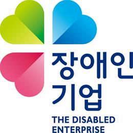 장애인기업